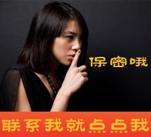 联系深圳私家侦探