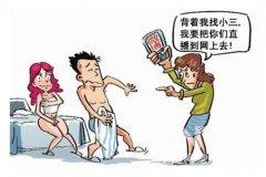深圳私人调查介绍法院采纳出轨证据有哪些?