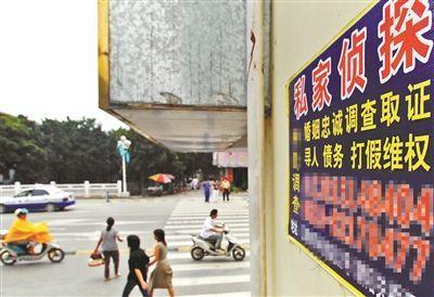 深圳私人调查侦探网靠谱的有