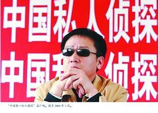 深圳市私家侦探 www.fjdnc.c