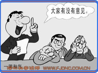 深圳私人调查侦探网的办事规