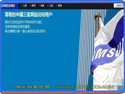 中国三星网站怎么得了?fjdn