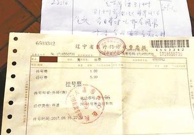 深圳私人调查侦探网爆某男学
