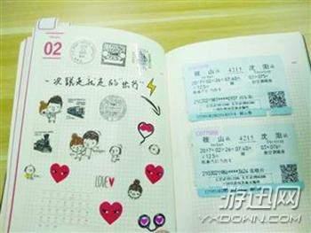 深圳感情挽回 www.fjdnc.com.cn