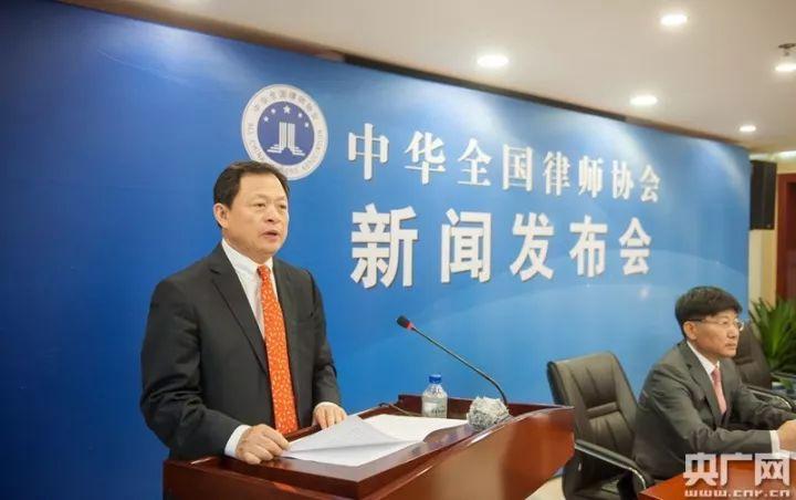 成立中国共产党全国律师行