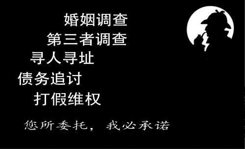 深圳私人调查哪家好?