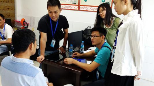 深圳私人调查侦探网剖析调查