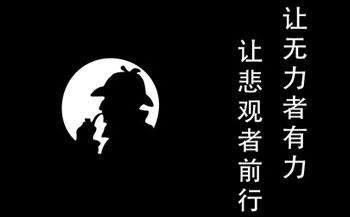 深圳私人调查哪家最靠谱?